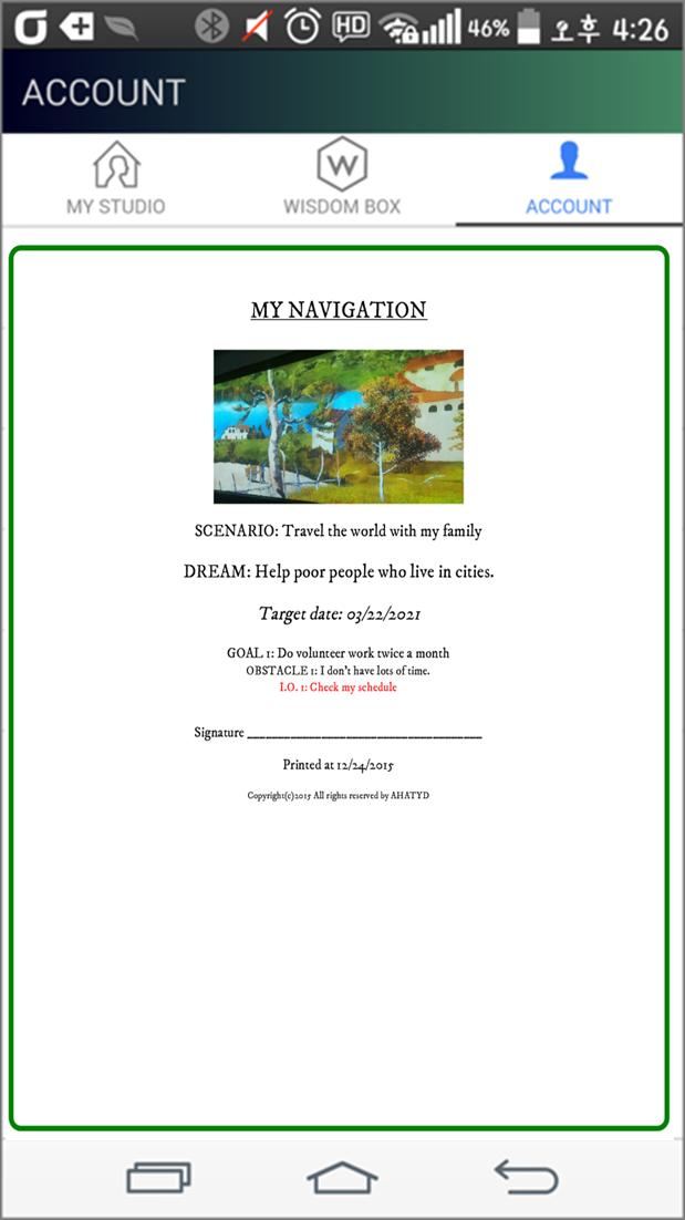 my life navigation_printing
